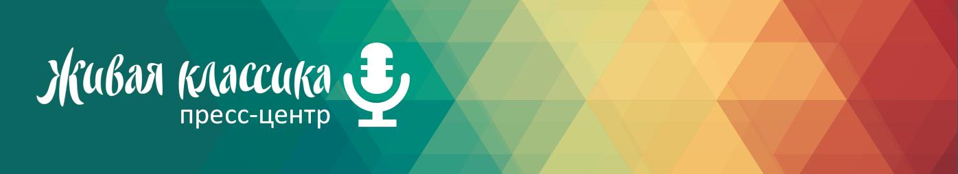 Пресс-центр_почти_лого