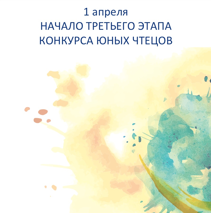 2017-04-06_16-46-35