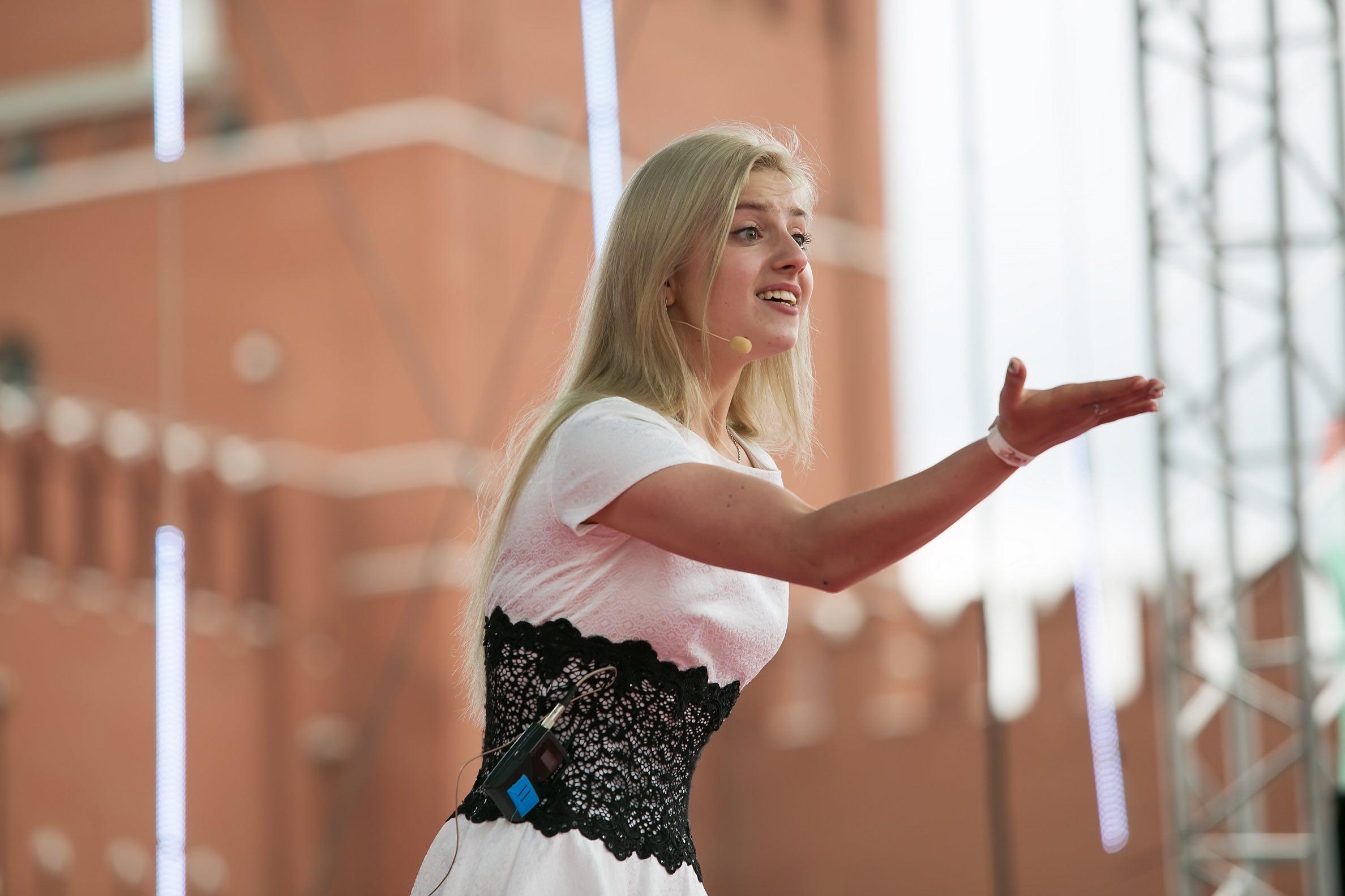 Екатерина Крыцина