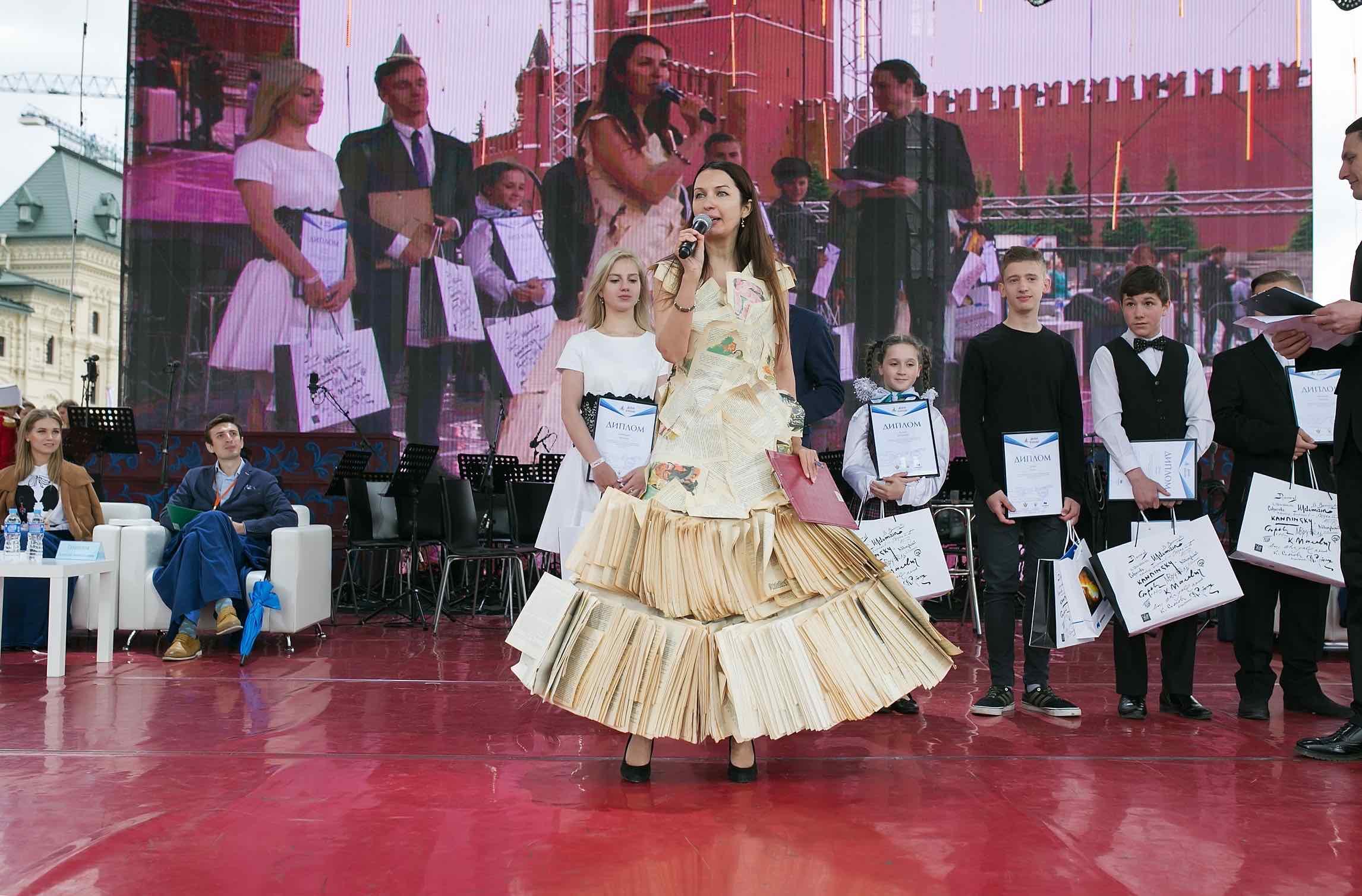 Марина Смирнова. Награждение